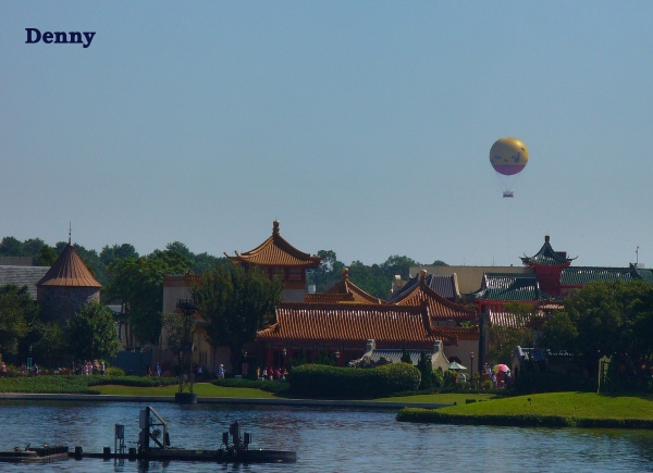 Disney balloon, Disney helium balloon, Downtown Disney balloon, helium, balloon