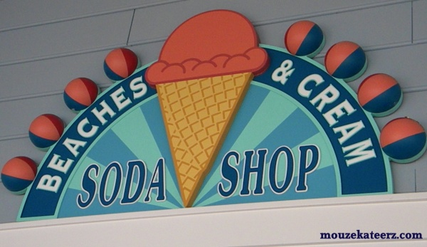 Ice cream sundae, Disney dessert, cost of the Kitchen Sink, menu for Beaches and Cream soda shop