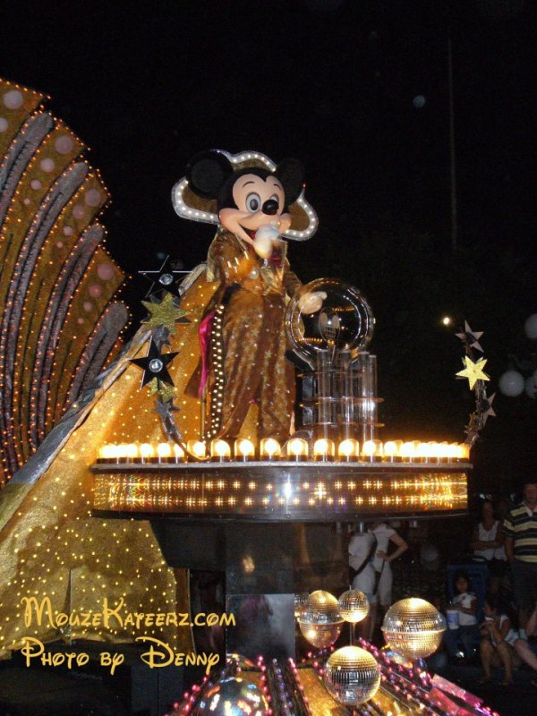 Mickey parade lights