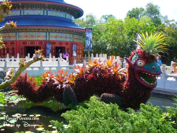 epcotflowerdragonchina